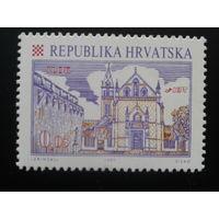 Хорватия 1998 стандарт францисканский монастырь