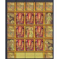 [1645] Румыния  2008. Культура,искусство.Пасха. МАЛЫЙ ЛИСТ.