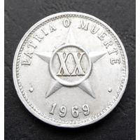 20 сентаво 1969 Куба #02