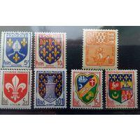 Франция, гербы-лот3