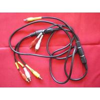 Удлинитель RCA (тюльпан) с быстросъемными разъемами. Провод-кабель (аудио, видио) для подключения цифровой приставки к телевизору (1,5 м.,) Германия