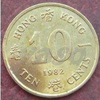 5188:  10 центов 1982 Гонконг