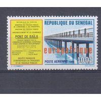 [2188] Сенегал 1969. Мост. Одиночный выпуск. MNH