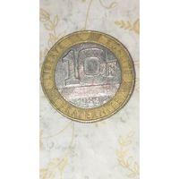 Франция 10 франков 1989