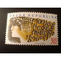 Чехия 1996 аллегория