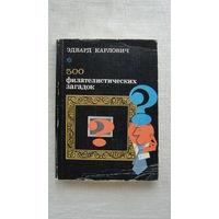 Распродажа! Книга