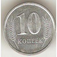 ПРИДНЕСТРОВСКАЯ МОЛДАВСКАЯ РЕСПУБЛИКА.  10 КОПЕЕК 2000