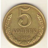 5 копеек 1989 г. Ф#141. Лот К36.