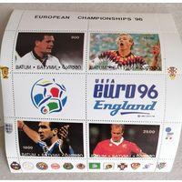 ЧЕ по футболу 1996, Англия.