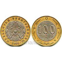 Казахстан 100 тенге 2006
