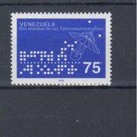 [436] Венесуэла 1978.Космос,связь.