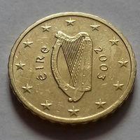10 евроцентов, Ирландия 2003 г.