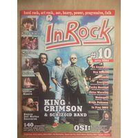 "Журнал "" In Rock"". #10-2003 г."