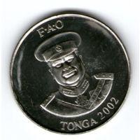 Тонга 20 сенити 2002 года.