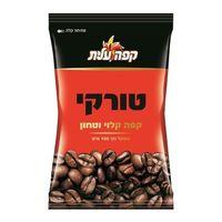 Кофе заварной натуральный чёрный молотый  фирмы Elite Израиль