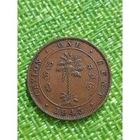 Цейлон 1 цент 1945 г