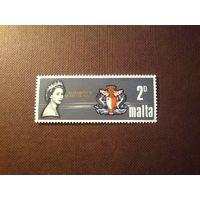 Мальта 1967 г. Елизавета -II  и герб Мальты.