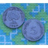 Тунис 5 милим 1960 года. Инвестируй в коллекционирование!
