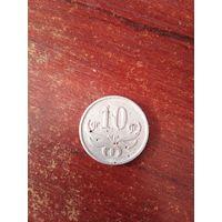 Войсковой жетон 10 грошей Честохова с рубля