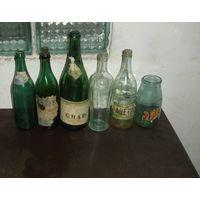 Бутылки старые 13 штук