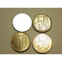 Венесуэла 50 сентимо 2007 Цена за монету)