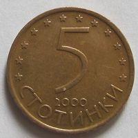 5 стотинок (магитная) 2000 г, Болгария