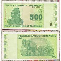 "Распродажа коллекции. Зимбабве. 500 долларов 2009 года (P-98 - 2009 ""Chiremba Rocks"" Issue)"