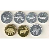 Нагорный Карабах набор 7 монет 2013