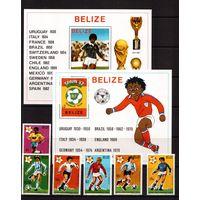 Белиз-1981,(Мих.614-619,БЛ.45-46)  **  Спорт,  ЧМ-1982 по футболу