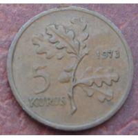 5355:  5 куруш 1973 Турция