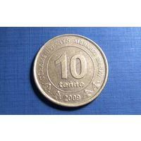 10 тенге 2009. Туркмения.