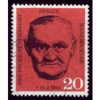 1 марка 1961 год Западный Берлин 197