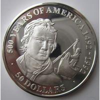 Острова Кука. 50 долларов 1991. Серебро. Пруф. 170