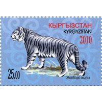 Дикие животные, Фауна Год Тигра Кыргызстан 2010 **
