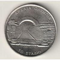Греция 500 драхма 2000 Стадион Олимпиада 2004 Афины