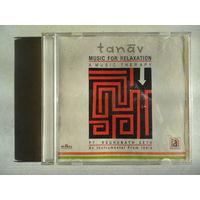 CD - Pt. Raghunath Seth - Music for relaxation - BMG, USA