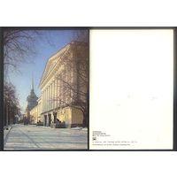 1990 - Ленинград - Адмиралтейство