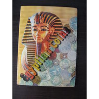 Египет, набор монет, буклет