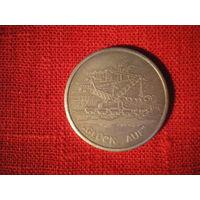 Настольная медаль ГДР.