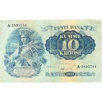 Эстония, 10 крон, 1937 г.