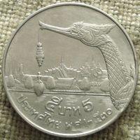 5 бат 1987 Тайланд
