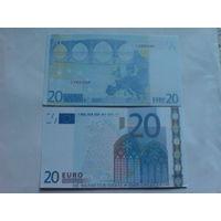 20 евро  сувенир пресс  распродажа