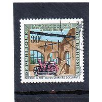 Дагомея. Mi:DY 193. Форт д'Уида Серия: Памятники. 1962.