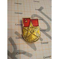Музей боевого содружества СССР