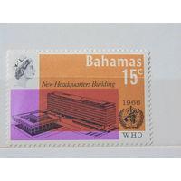 Багамы 1966 г. Штаб-квартира Всемирной организации здравоохранения.