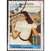 ЦІКАВІЦЬ АБМЕН! 1977, кубінскія мастакі (1)
