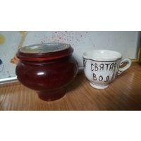 Набор чашка и ступка