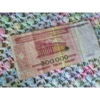 500000 рублей 1998 года фа серия