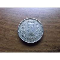 Индия 5 рупий 1993