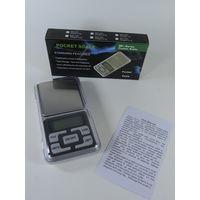 Цифровые ювелирные карманные весы MH-200/0,01! Новые, в Наличии!
